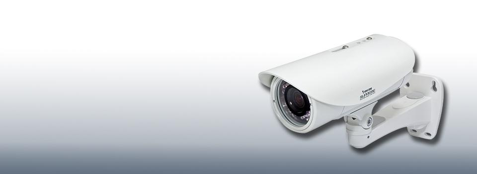 Impianti di videosorveglianza<br><br>ed installazione di Antifurti